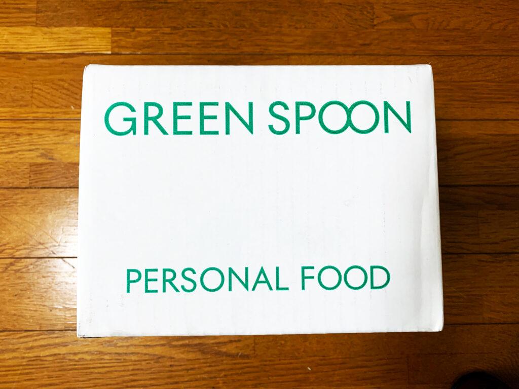 GREEN SPOON ダンボール