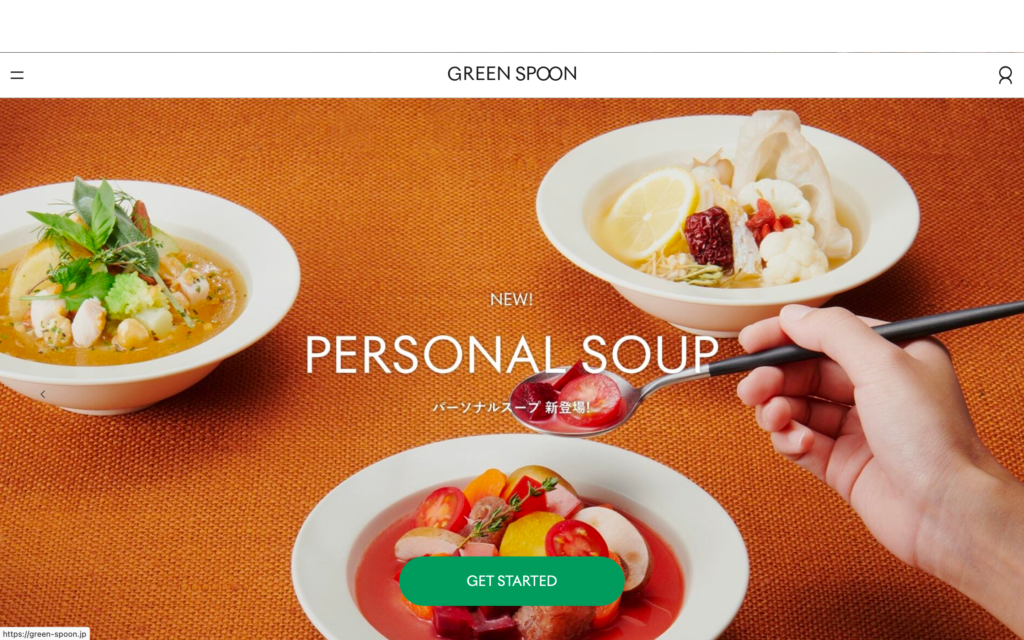 GREEN SPOONホームページ